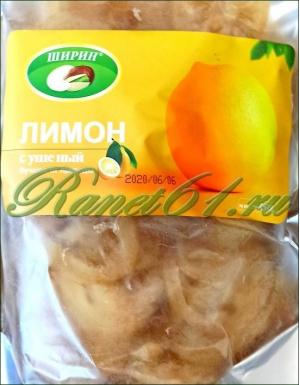 Лимон натур. Ширин (0,45кг)