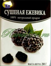 Ежевика сушеная (0,2 кг)