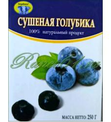 Голубика сушеная (250 гр)