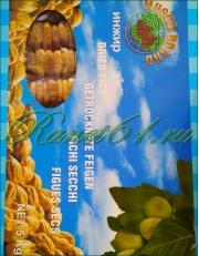 Инжир МУСКО однорядка (5кг)
