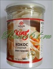 Кокос вьетнам (0,5 кг)