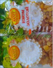 Изюм Золотой Ranet (0,2 кг)