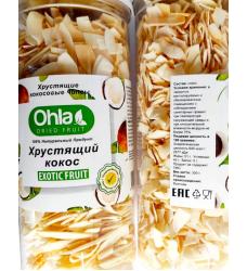 Кокосовые чипсы банка (0,3кг)