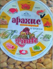 Арахис ассортимент вкусов ж/с (1кг)