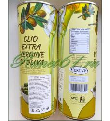Масло оливковое нераф.(1 л)