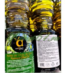 Масло оливковое нераф. пластик (1 л)