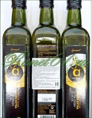 Масло оливковое нераф. Стекло (0,5 л)
