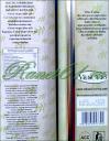Масло оливковое НЕраф. Квадратная (1л)
