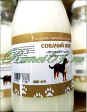 Жир собачий ( 0,25 л)