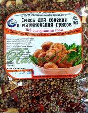 Смесь для соления и маринования грибов ( 0,3 кг)