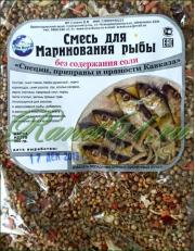 Смесь для маринования Рыбы ( 0,3 кг)