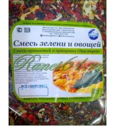Смесь зелени и овощей ( 0,3 кг)