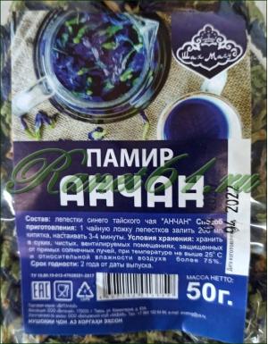 Анчан (0,05кг)