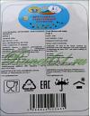 Фрутомикс жевательные конфеты (1 кг)
