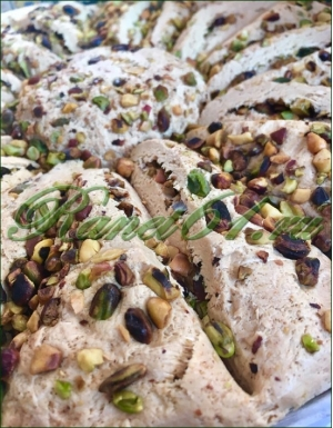 Халва кунжутная с орехами 4,5кг (мет. поднос)