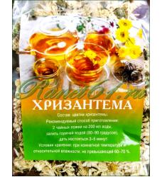 Хризантема (0,05кг)