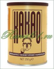 Какао-порошок MEHMET EFENDI Турция (0,25кг)