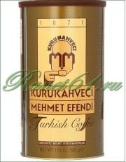 Кофе молотый MEHMET EFENDI Турция (0,5кг)