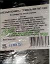 Полезные конфеты Ливанские (0,3кг)