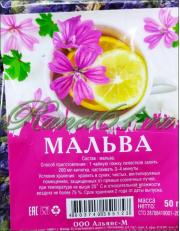 Мальва (0,05кг)