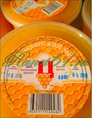 Мед цимлянский разнотравье (0,65 кг)