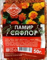 Сафлор (0,05кг)