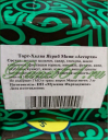 "Торт-халва Ясриб Мини ""Ассорти"" (3 кг, 4х0,75кг)"