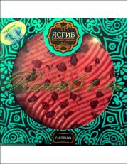Торт-халва Ясриб КЛУБНИКА/СМОРОДИНА (3 кг)