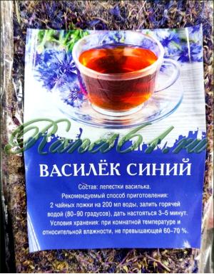 Василек (0,05кг)